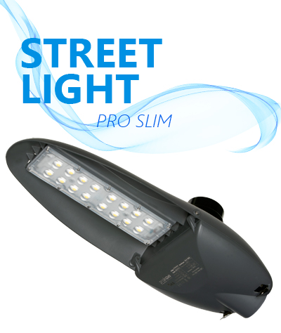 LED Street Light Pro Slim